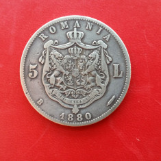 ROMANIA - 5 lei 1880 - ARGINT - Moneda Romania