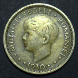 5 lei 1930 11 Paris - Moneda Romania