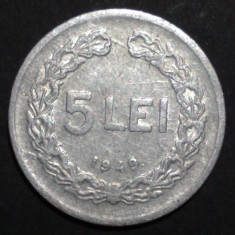 5 lei 1949 6 - Moneda Romania