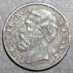 2 bani 1879 5 - Moneda Romania