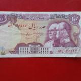 Iran - 100 rials 1976 - comemorativa, Asia
