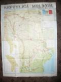Harta Republicii Moldova 1994 , scara 1:500 000 ,dim.= 67x92 cm