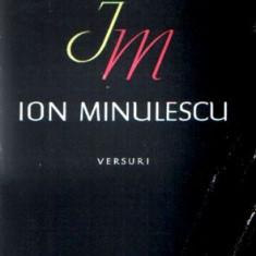 Versuri de Ion Minulescu