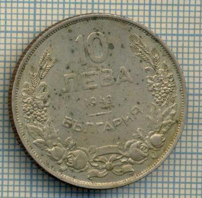 9929 MONEDA - BULGARIA - 10 LEVA -anul 1943 -starea care se vede foto mare