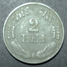 2 lei 1941 3 - Moneda Romania