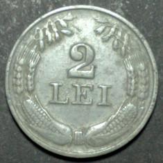 2 lei 1941 5 - Moneda Romania