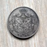 5 LEI 1884 - RAR !!!