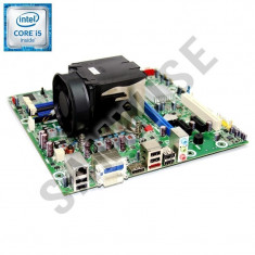 Kit placa baza DQ57TM-1156+cpu i5 650 3.2Ghz+!12Gb DDR3+cooler L139 - Placa de Baza Intel, Pentru INTEL, Contine procesor, MicroATX