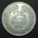 25 bani 1952 1 - Moneda Romania