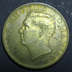 500 lei 1945 7 - Moneda Romania