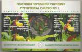 UCRAINA 2  HRIVNE 2016  FLORA & FAUNA : ORHIDEEA PAPUCUL DOAMNEI UNC  in FOLDER, Europa, Cupru-Nichel