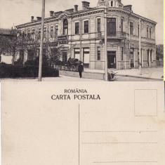 Ramnicu Valcea- Hotel, rara