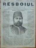Ziarul Resboiul , nr. 20 , 1877 , gravura ; Mahmut Damat Pasa