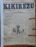 Gazeta literara vesela Kikirezu , an 1 , nr. 5 , 1894 , ziar umoristic