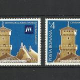 LP 941a - Centenarul marcii postale din San Marino - eroare lipsa culoare, Posta, Nestampilat