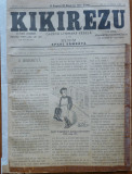 Gazeta literara vesela Kikirezu , an 1 , nr. 6 , 1894 , ziar umoristic