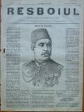 Ziarul Resboiul , nr. 17 , 1877 , gravura ; Negib Pasa