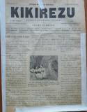 Gazeta literara vesela Kikirezu , an 1 , nr. 13 , 1894 , ziar umoristic