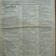 Principatele Unite , Monitorul oficial al Moldovei , Iasi , nr. 347 , 1861