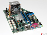 Kit placa de baza HP DX6100 Socket 775 + Procesor Intel Pentium 4 3.2GHz 361682001, Pentru INTEL