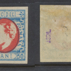 1872 ROMANIA Carol I cu barba 50 bani impresiune defectuoasa neuzat expertizat - Timbre Romania, Nestampilat