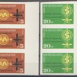 Bulgaria 1962 - malaria, serie ndt neuzata de 3