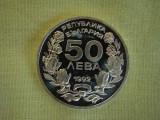 50 leva 1992 BULGARIA - Argint, Europa