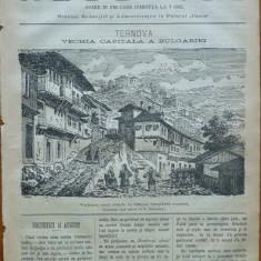 Ziarul Resboiul, nr. 24, 1877, gravura de Szathmary, Ternova