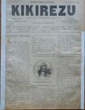 Gazeta literara vesela Kikirezu , an 1 , nr. 15 , 1894 , ziar umoristic