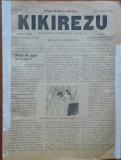 Gazeta literara vesela Kikirezu , an 1 , nr. 11 , 1894 , ziar umoristic