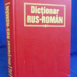DICTIONAR RUS-ROMAN ( APROX. 45.000 DE CUVINTE ) - CHISINAU - 1992