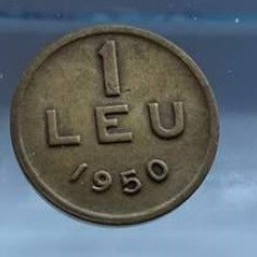 Moneda 1 leu 1950 Romania RPR monede romanesti numismatica - Moneda Romania