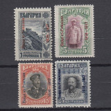 ROMANIA 1917 POSTA BULGARA - SERIE CU EROARE ABKLATSCH MNH - Timbre Romania, Nestampilat