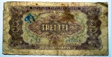 227 ROMANIA RPR 3 LEI 1952 SR. 638