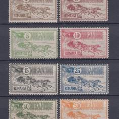 CAISORII 1903 LP 55 SERIE NECIRCULATA MVLH - Timbre Romania, Nestampilat