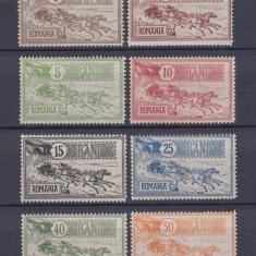 CAISORII 1903 - LP 55 SERIE NECIRCULATA MVLH - Timbre Romania, Nestampilat