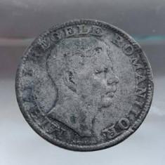 200 lei 1942 fals de epoca piesa rara - Moneda Romania