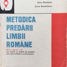 METODICA PREDARII LIMBII ROMANE PENTRU CLASELE I-IV - Morarescu