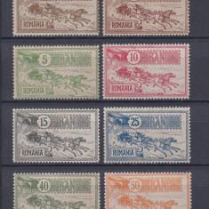 CAISORII 1903 - LP 55 - SERIE NECIRCULATA MVLH - Timbre Romania, Nestampilat