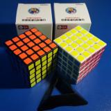 Cub Rubik 5x5x5 ShengShou LingLong Mini Profesional 57mm - Jocuri Logica si inteligenta