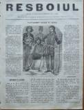 Ziarul Resboiul , nr. 33 , 1877 , gravura ; Caucasienii aliati cu Rusia