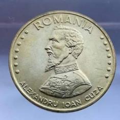 50 bani 1991 moneda Romania luciu de batere partial numismatica bani vechi
