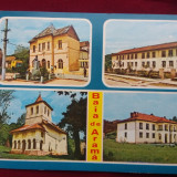 carte postala - Baia de Arama perioada RSR anii 70 / circulata !!!