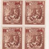 1952 Romania, LP 320a -Planul cincinal(35bani/4lei)-supratipar rosu(bloc 4)-MNH - Timbre Romania, Nestampilat