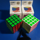 Cub Rubik 4x4x4 YJ YuSu R Profesional Negru 62mm - Jocuri Logica si inteligenta