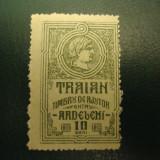 TIMBRU DE AJUTOR PENTRU ARDELENI 10 BANI 1915 MNH - Timbre Romania, Nestampilat