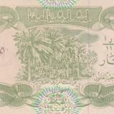 Bancnota Irak 1/4 Dinar 1993 - P77 UNC - bancnota asia