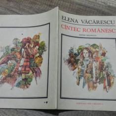 Cantec romanesc - Elena Vacarescu/ ilustratii Teodor Bogoi - Carte poezie copii
