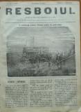 Ziarul Resboiul , nr. 44 , 1877 , gravura ; Ambulanta romana  pentru  raniti