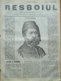 Ziarul Resboiul , nr. 70 , 1877 , gravura ; Feizi Pasa